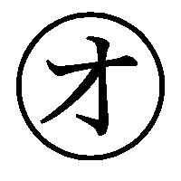 Recensement des armes japonaises (1893-1945) 13012